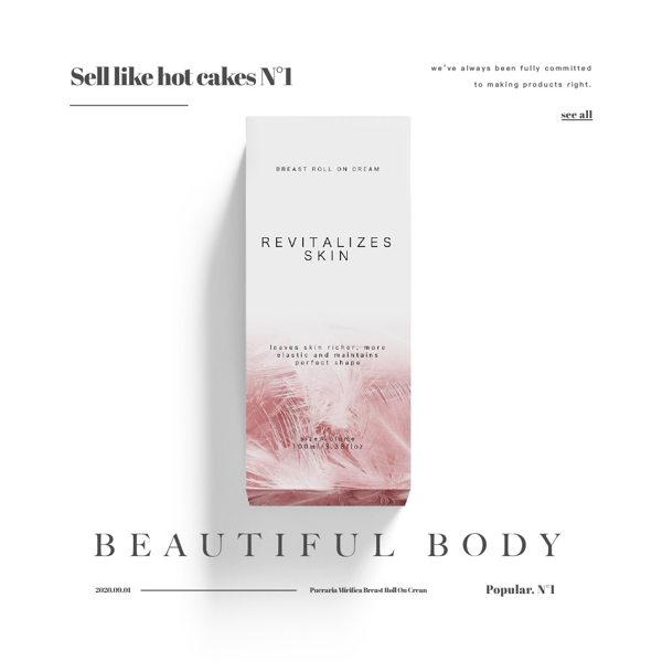 Picture of Beauty Breast Roller Cream (100 ml)