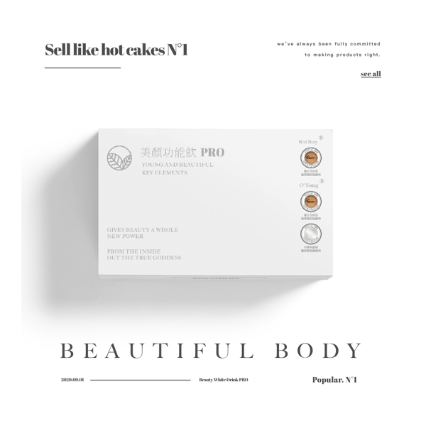 Picture of Beauty White Drink PRO (10 count/ box)